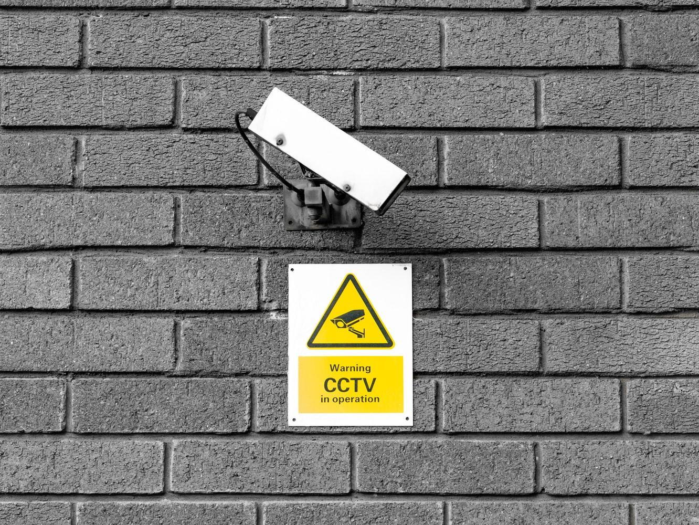 CCTV PSS